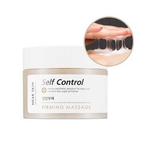 Near Skin Self Control Firming Massage
