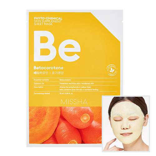 Phytochemical Skin Supplement Sheet Mask (Betacarotene/Nourishing)