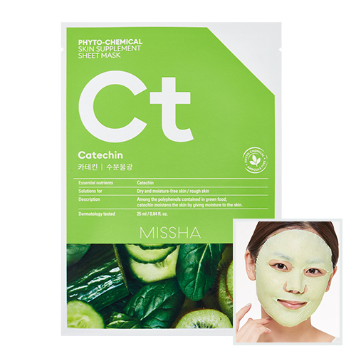 Phytochemical Skin Supplement Sheet Mask (Catechin/Hydrating)