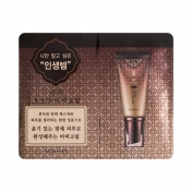 Cho Bo Yang BB Cream :No.21