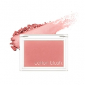 Cotton Blusher (Vintage Robe)