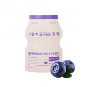 A'PIEU Real Big Yogurt One-Bottle (Blueberry)