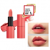Dare Rouge (Velvet/Born To Be Peach)