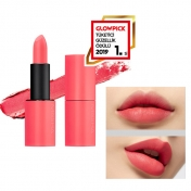 Dare Rouge (Velvet/Kitsch Peach)