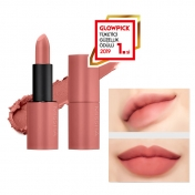 Dare Rouge (Velvet/No.22 Ginger Crush)
