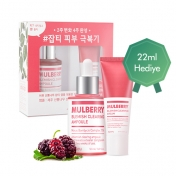 A'PIEU Mulberry Blemish Clearing Ampoule Special Set