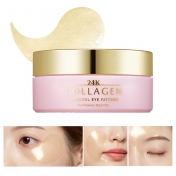24K Collagen Hydro Gel Eye Patches 60 Adet