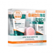 Cicadin pH Blemish Anti-Pollution Special Set
